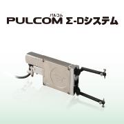 PULCOM Σ D;