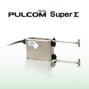 PULCOM Super Σ