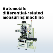 Automobile differential related measuring machine