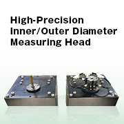 High-Precision Inner/Outer Diameter Measuring Heads