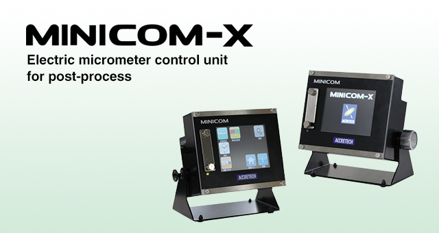 MINICOM-X | TOSEI ENGINEERING CORP