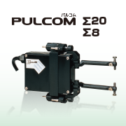 PULCOM V7/V8