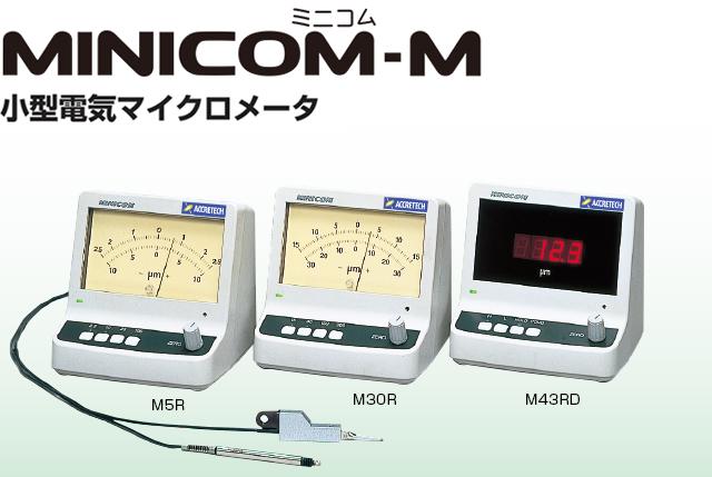 MINICOM-M