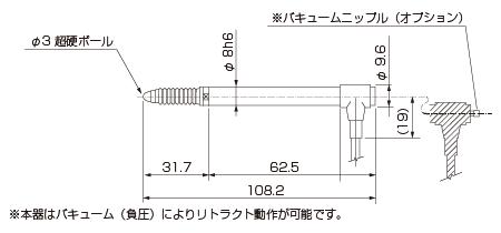 中変位 E-DT-80LA-U30画像