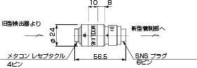 adapter_K46図面