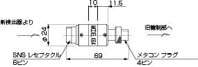 adapter_K64図面