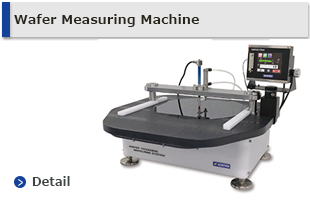 Wafer Measuring Machine