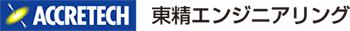 株式会社東精エンジニアリング
